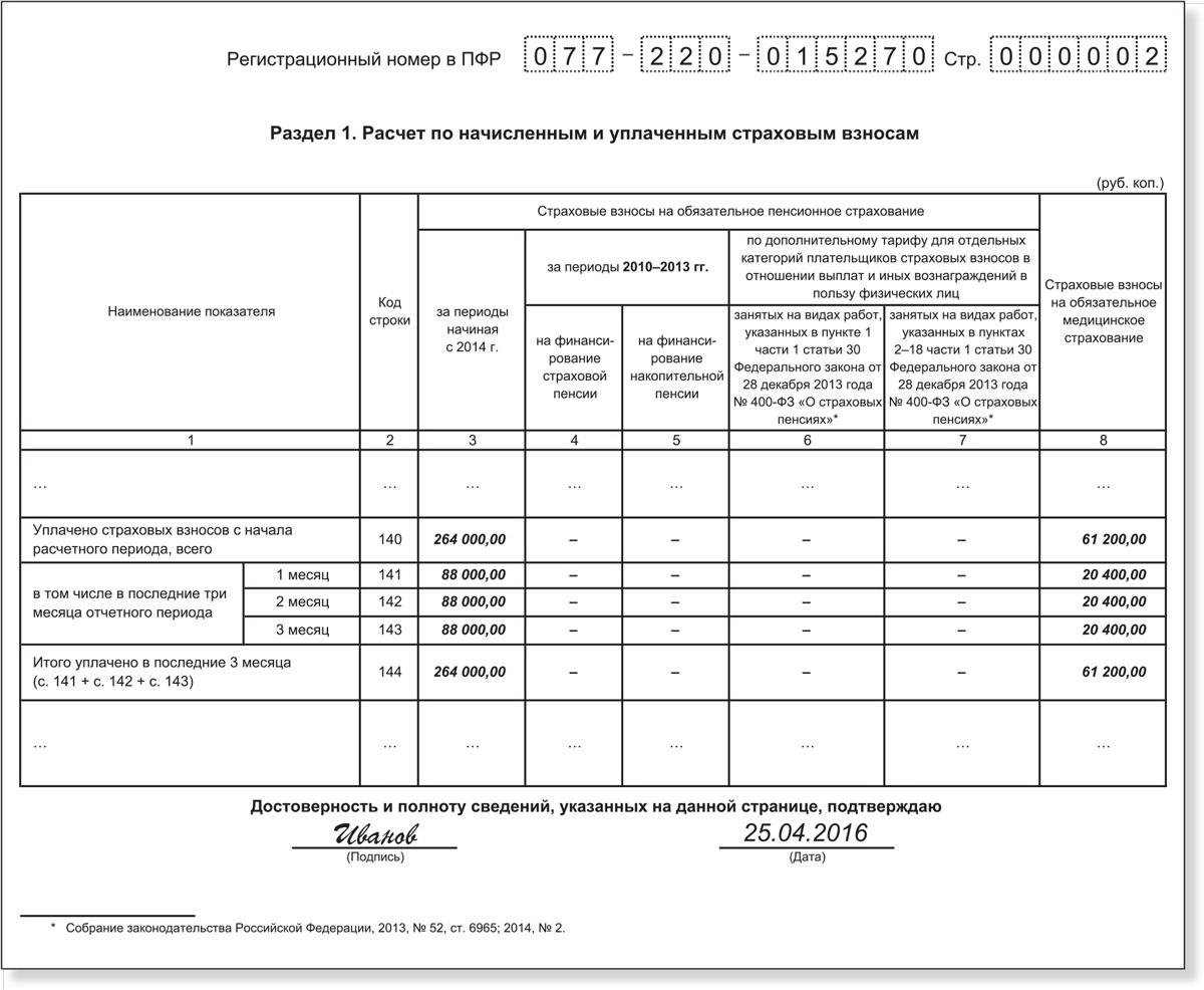 бланк договора купли-продажи автомобиля 2012 pdf